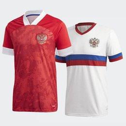 Футбольная форма сборной России 2018, 2020-2021